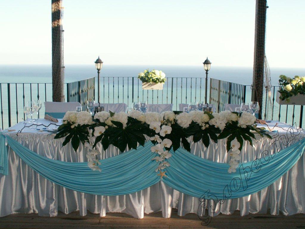 Flower Shops Floresta Wedding Decorations