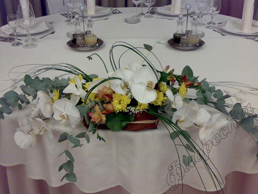 flower shops floresta wedding decoration 2. Black Bedroom Furniture Sets. Home Design Ideas