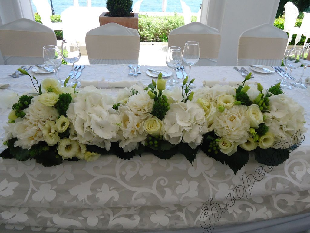 Flower shops floresta wedding decorations for Bridal table arrangements